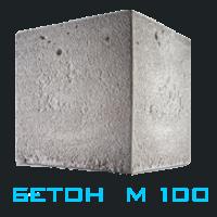Гатчинский бетон для цементного раствора противоморозные добавки
