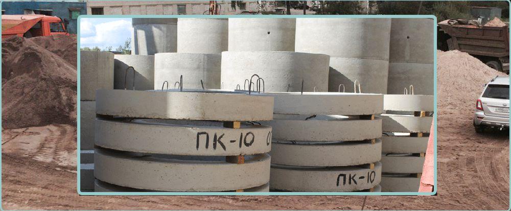 Гатчинский бетон купить бетон краснодар с доставкой